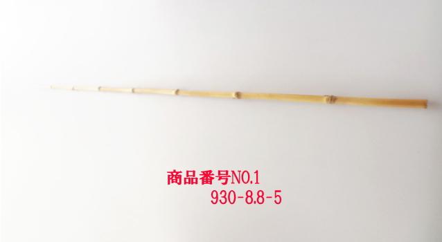 釣竿用丸節竹|楽しい和竿作り釣具のkase